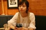 woo-seung-yeon2