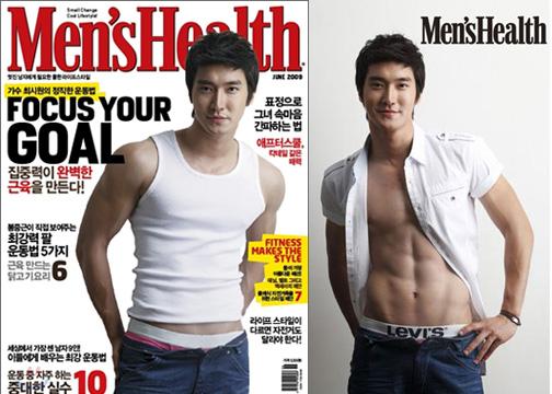 siwon_b_20090516_seoulbeats