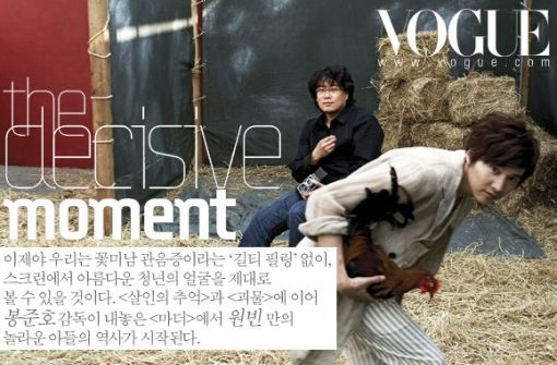 vogue-wonbin1