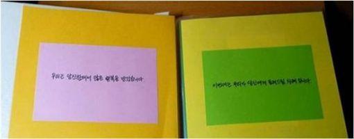 joojihoon_20090611_seoulbeats