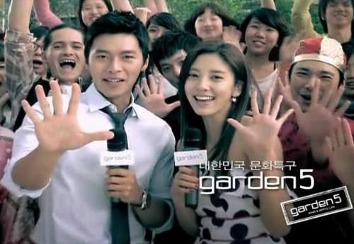 sondambi_garden5_20090615_small